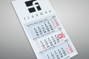 Εκτύπωση ημερολογίων 6