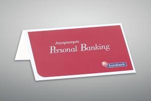 Επαγγελματικές κάρτες 6